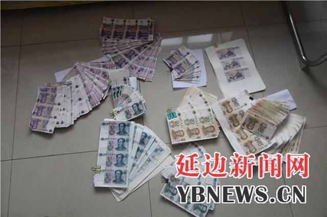 汪清一农村大妈为了来钱快自学技术狂印4万元假币