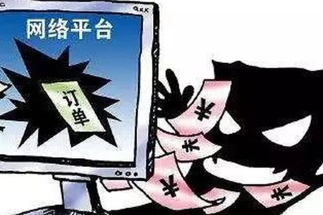 延边一男子利用24小时到账功能行骗 诈骗近2万元