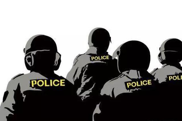 吉林省将为社区配备专职民警 每名民警服务5000人