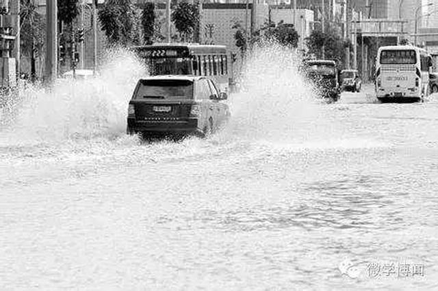 吉林省防指安排部署强降雨防御工作