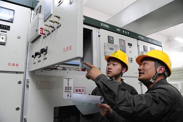 吉林省物价局清理规范电网和转供电环节收费项目
