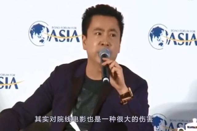 王中磊曾谈流量与天价片酬:不敬业比拿钱多更有害