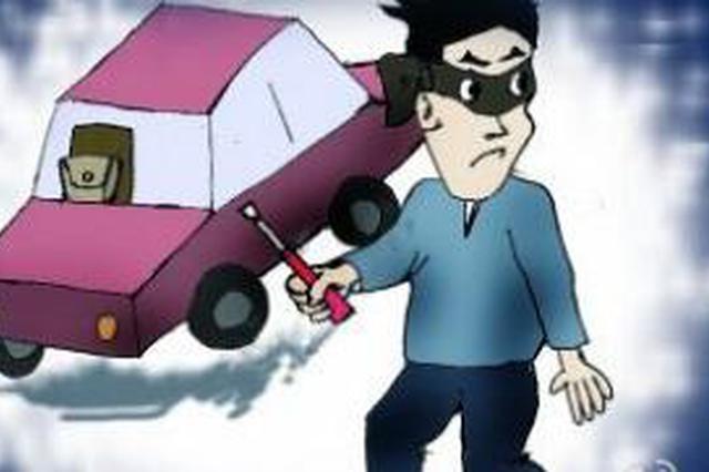 延吉破获盗窃车内手包案 嫌犯逃跑至北京仍被抓