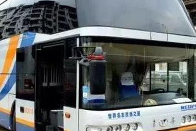 延吉至牡丹江大客车开进了派出所 只因这件事!