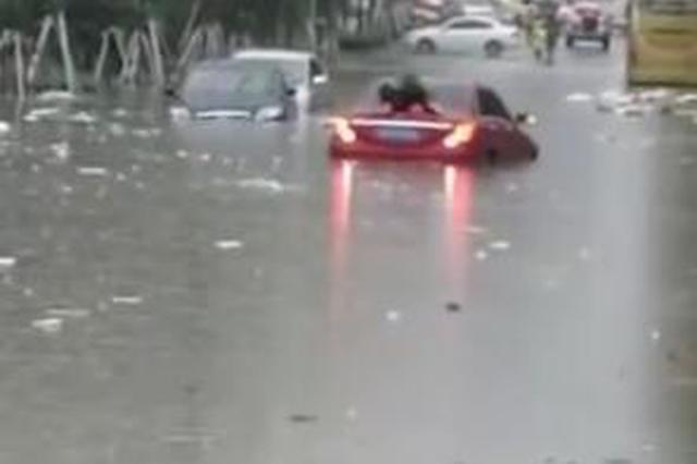 吉林省中东部大到暴雨仍将持续