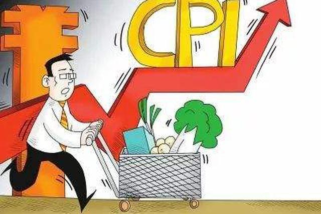 7月钱柜娱乐平台市CPI总水平同比上涨2.1%