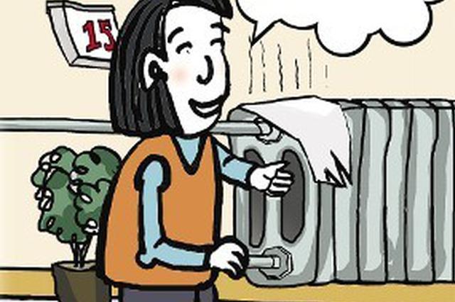 吉林市物价局将召开调整供热基础热费相关政策听证会
