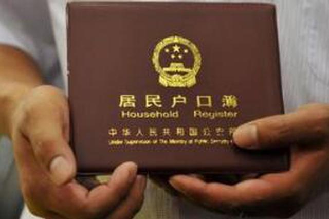 """长春:""""黑户""""43年 郝女士终于有了身份证"""