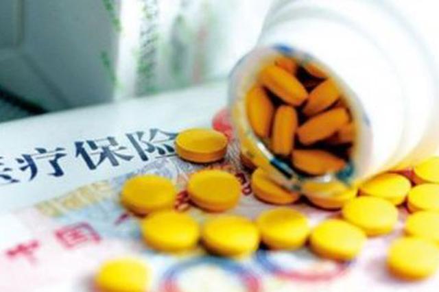 18种药品纳入抗癌药医保准入谈判 有望大幅降价