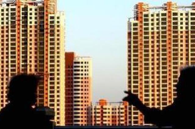 坚决遏制房价上涨 长春市开展房地产市场专项整治