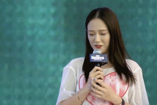 陈乔恩和粉丝互动超暖心 粉丝表白:一辈子不脱粉