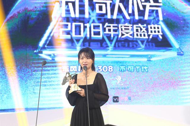 周笔畅获颁最佳女歌手 身穿露背长裙挑战新造型