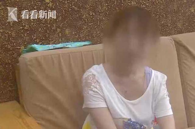女子微信误转男子5千元被要求开房 拒绝后被拉黑