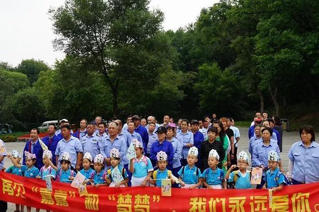 欢送大熊猫嘉嘉和梦梦回故乡仪式在东北虎园举行