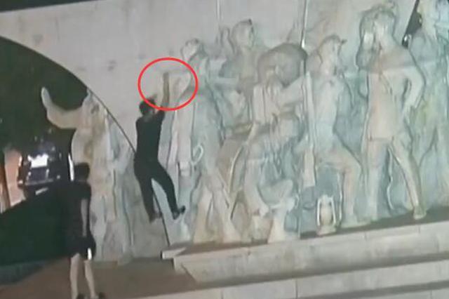俩男子攀爬红军雕塑造成损毁 藏匿碎渣后仓皇逃离