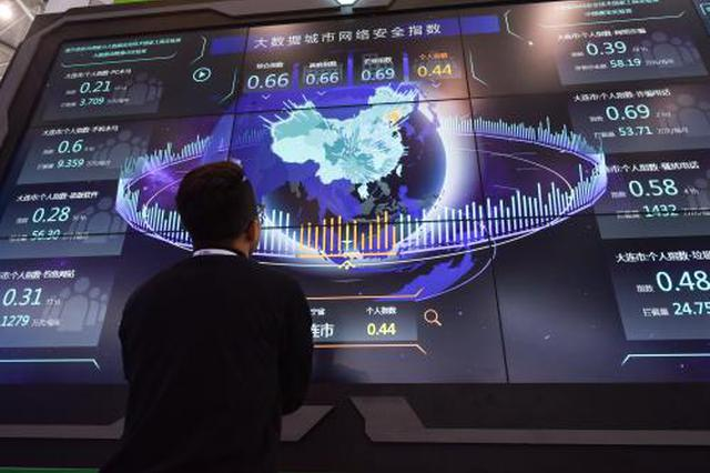 数字经济时代产业发展新趋势:从社交网络到市场网络