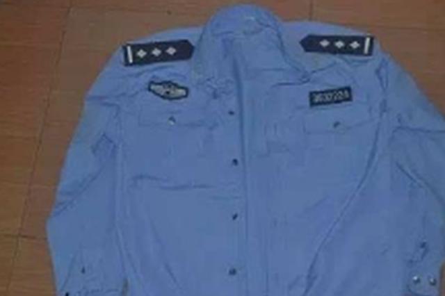 90后男子网购警服警衔 扮警察威胁17岁女孩处对象
