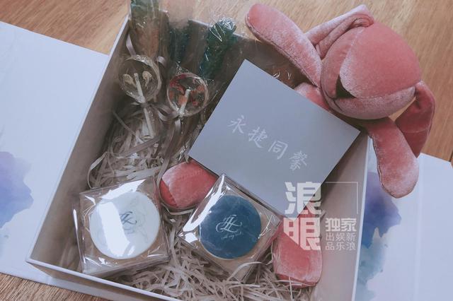 张馨予婚礼将于8月27日上海举行 伴手礼首曝光