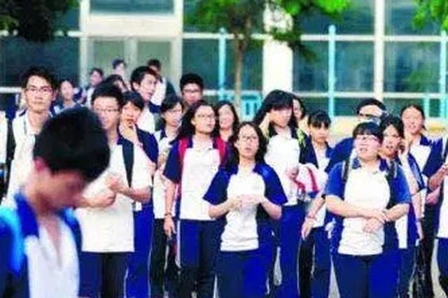吉林省:2020年全省实现普及高中阶段教育目标