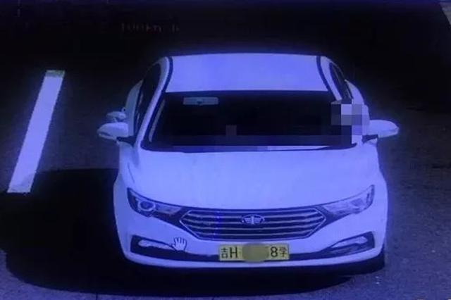 敦化一驾校的教练和校长在高速上违法驾车