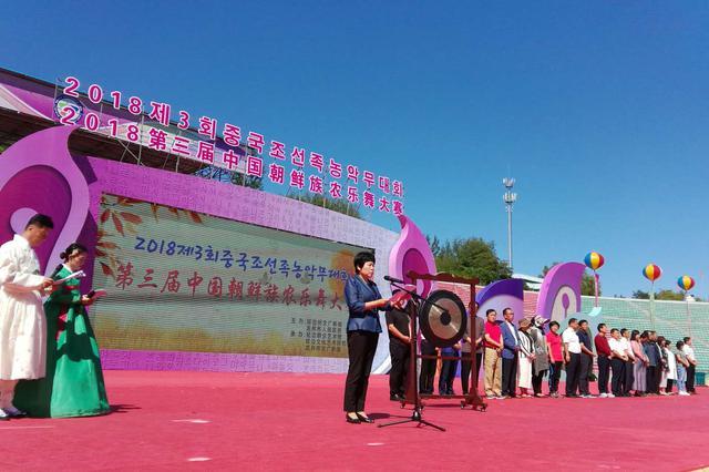 龙井市举行第三届中国朝鲜族农乐舞大赛