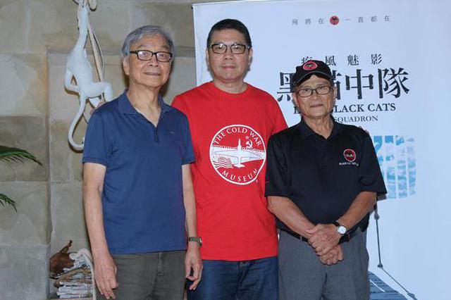 《黑猫中队》在台北媒体茶叙