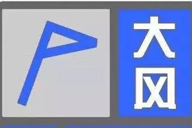 9月5日下午延吉市气象局发布