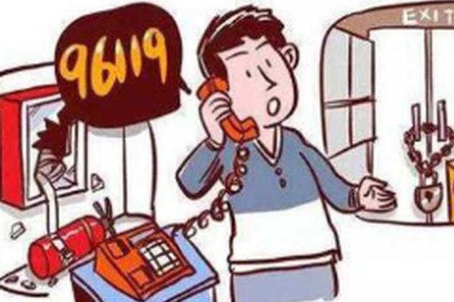 吉林省开展文物建筑火灾隐患排查整治