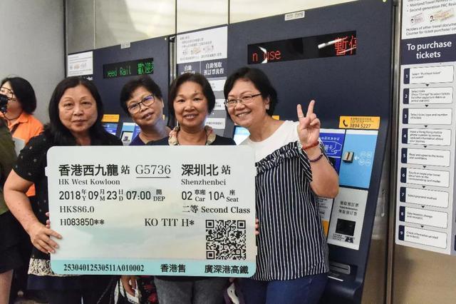 香港高铁西九龙站指示牌
