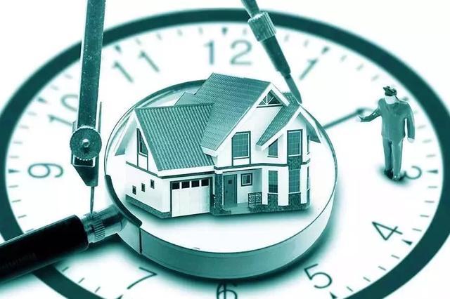 房地产税真的要来了?专家:瞄准限制高端多套房