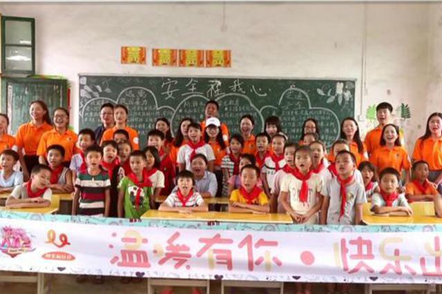 """陈坤倪妮马丽强势集结 打造""""快乐教室""""助力公益"""