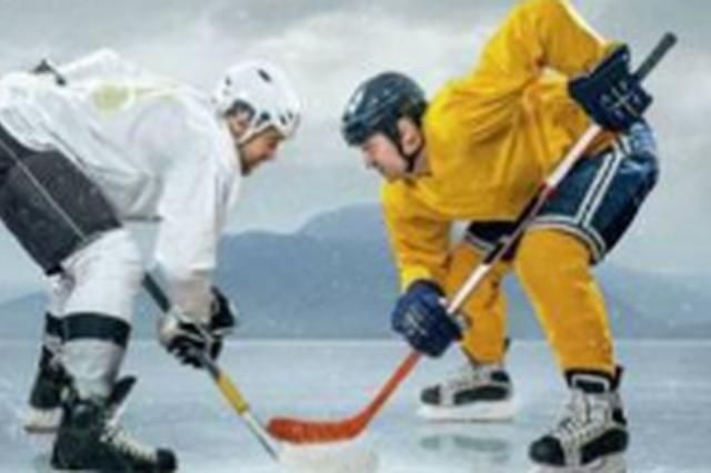 吉林市城投冰球队喜迎主场开门红