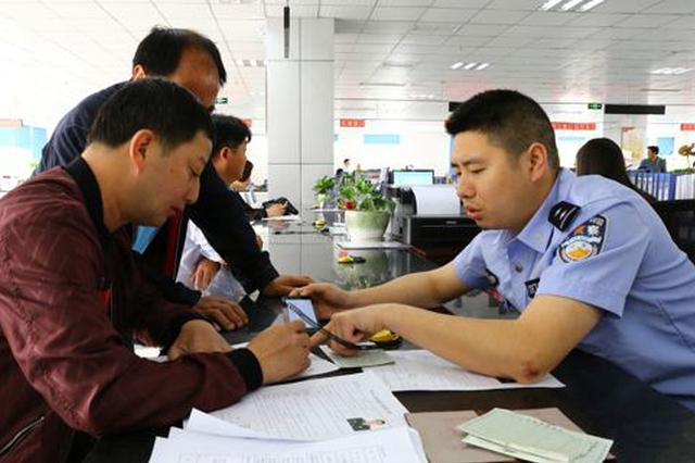 吉林省公安机关出台10条户政便民措施