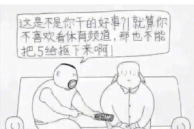 蒋欣张歆艺合照