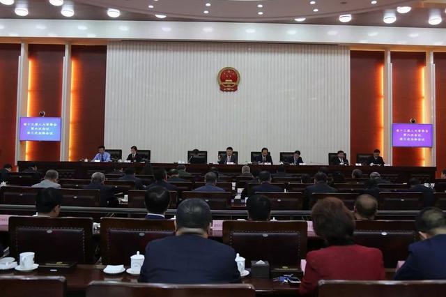吉林省十三届人大常委会第六次会议闭幕
