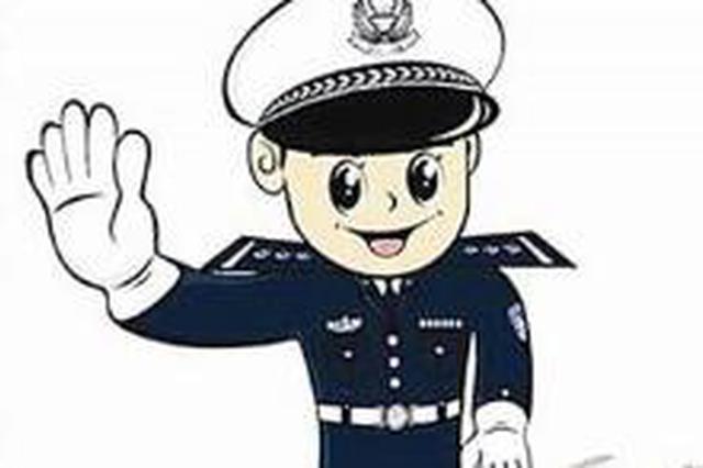 吉林省交警部门严管节日期间旅游客车行车安全