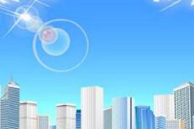 吉林省部署秋冬大气污染防治工作