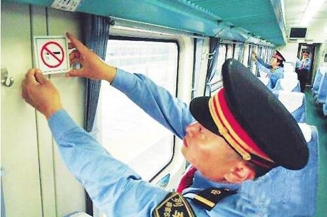 """""""十一""""坐火车出行,这些常识你得知道"""