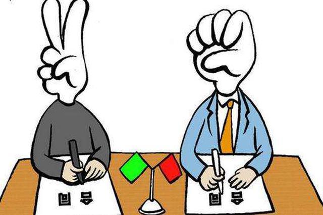 吉林省各级法院将招聘文职人员