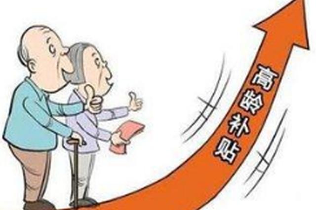 龙井高龄老人生活补贴将于年底发放