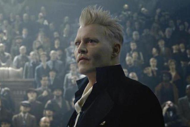 德普确认出演《神奇动物3》 透露续集明年开机