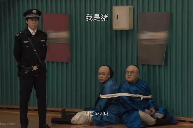 韩国YG节目使用错误中国地图 内容还涉公然辱华
