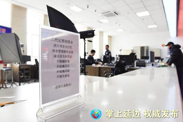 10月14日起 延吉警方为2019年高考生办证