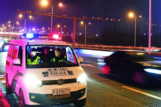 东北十佳最安全城市 长春排名第一