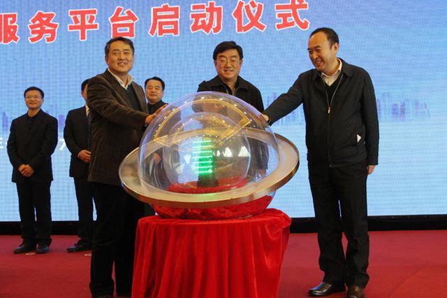 长春市中小企业网上服务平台启动