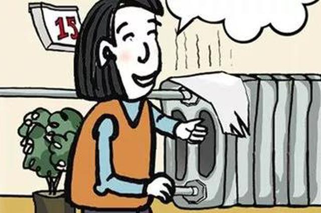 10月25日 吉林市开栓供热率已达98%以上