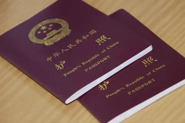 吉林省居民申请出入境证件4个工作日即办结