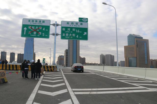 长春两横三纵东部快速路生态大街段10月27日正式通车