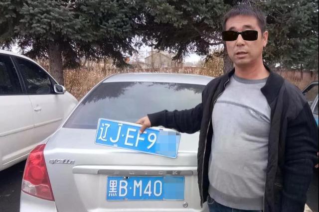 刘某涉嫌套牌车辆被农安民警抓获 罚5000元并扣12分