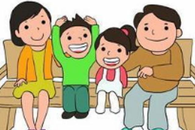 延边:朝鲜族二孩父母退休后可享受一次性奖励